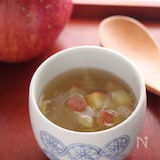 りんごと生姜のポカポカ葛湯