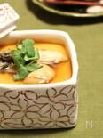 牡蠣のぎん餡がけ茶碗蒸し