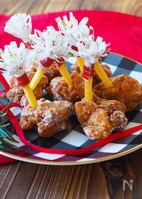 『クリスマスに、もも肉で簡単!チューリップチキン風』