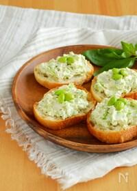 『枝豆とクリームチーズのブルスケッタ。夏のお手軽オードブル!』