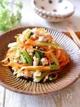 ずっと食べてられる♡『小松菜と人参と鶏そぼろの炒め煮』