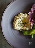 茄子のディップ〜夏野菜を美味しく食べよう〜