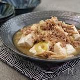 *豆腐と豚ひき肉とえのきと長ねぎのとろーり旨煮*