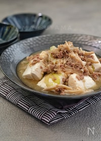 『*豆腐と豚ひき肉とえのきと長ねぎのとろーり旨煮*』