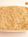 青大豆で手作り味噌