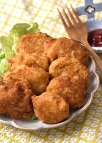 『子供が喜ぶ♡『豆腐と鶏肉のふわふわナゲット』簡単&節約!』