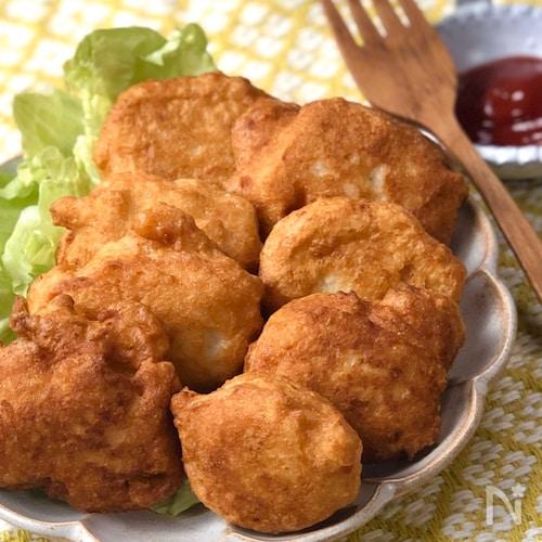 子供が喜ぶ♡『豆腐と鶏肉のふわふわナゲット』簡単&節約!