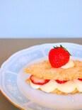 【簡単お菓子デザート】リーフパイで作るナポレオンパイのレシピ
