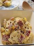 蓮根とさつまいものカレー風味サラダ
