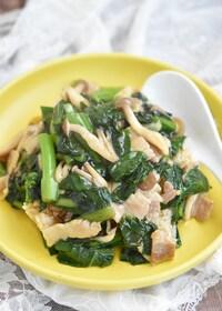 『小松菜としめじの豚バラ中華あんかけ丼』