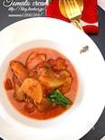蕪と鶏肉のトマトクリーム煮・白味噌仕立て。