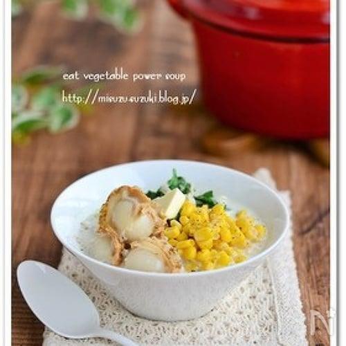 帆立と切り干し大根食べる味噌バタースープ鍋