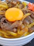 【切り落とし&玉ねぎで】シンプル牛丼