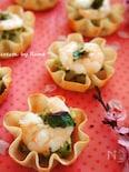 海老と里芋クリーム梅紫蘇のオードブル