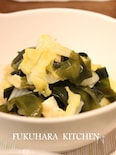 白菜とわかめの簡単煮