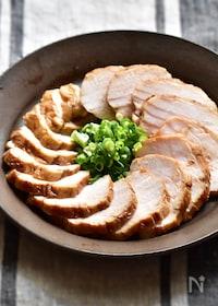 『【工程5分】レンジでしっとり鶏チャーシュー(作り置き・t冷)』