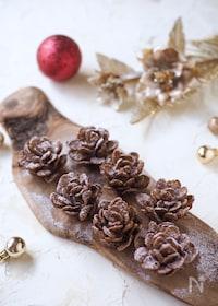 『市販のお菓子で簡単!!まつぼっくりケーキ【クリスマス】』