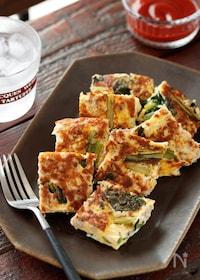 『小松菜とひき肉のチーズオムレツ【#作り置き#お弁当】』