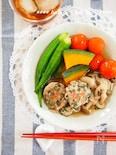 【作りおき】しそ香る豚こま団子と野菜の麺つゆびたし