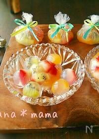 『お花見に♪フルーツたっぷりプレゼント寒天ゼリー♪』