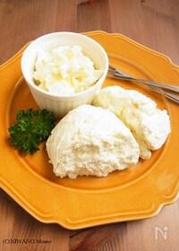 『牛乳から作る自家製リコッタチーズ/カッテージチーズ』
