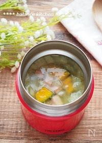 『【スープジャー】新玉ねぎとかぼちゃの甘いスープ』