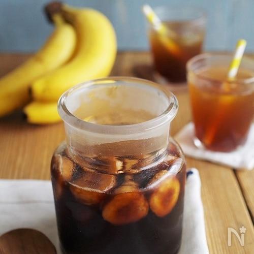 バナナと黒糖のフルーツビネガー