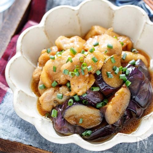 鶏肉となすのポン照り煮【#作り置き#食材2つ#調味料2つ】