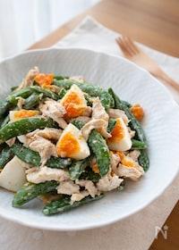 『『スナップエンドウと茹で鶏の和風ごまマヨサラダ』#簡単』