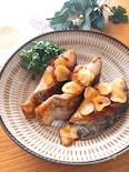 炊き立てご飯と最高♡さわらのガーリック味噌マヨ焼き
