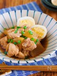 鍋に重ねて放置で完成♪しみうま〜♪『甘辛♡鶏と大根の重ね煮』