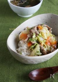 『白菜と豚のとろとろ中華丼』