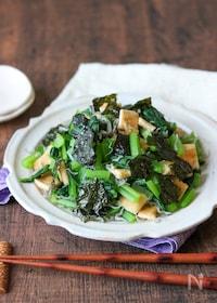 『小松菜とじゃこ、チーズ入りお揚げのパリパリ味付けのり和え』