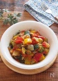 『フライパンひとつ。野菜・塩・オイルだけで作るラタトゥイユ』
