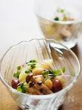 ビーンズ2種とジャガイモのサラダ