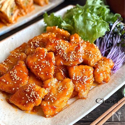 むね肉やわらか♪韓国風辛うまチキン
