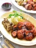 ミートボールとナスのトマト煮【♯フライパンで#時短煮込み】