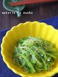 ブロッコリーの茎で!のり塩きんぴら【お弁当・おつまみに】