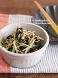 レンチン簡単副菜♡水菜のマヨ塩こんぶ和え♡