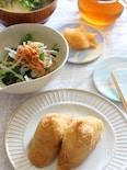 【時短】稲荷寿司のあげ