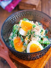 まろやかでコク旨♪『菜の花ととろ〜り卵の和風ツナマヨサラダ』