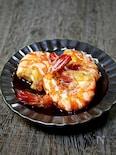 殻付きが美味しい「海老のウマ煮」