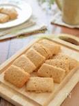 シナモン香る♪米粉と大豆粉のビスケット☆卵・バター不使用