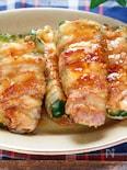 キムチーズdeピーマンの豚バラ巻き【#簡単 #節約 #時短】
