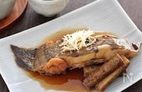 本当に美味しい煮魚|何度も作りたい定番レシピVol.56