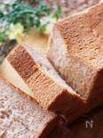 ふんわり香ばしくて美味♡低糖質でヘルシー♪全粒粉の角食パン