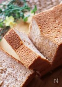 『ふんわり香ばしくて美味♡低糖質でヘルシー♪全粒粉の角食パン』