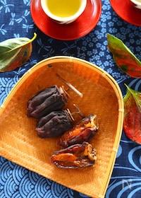 『極上の甘み 基本の干し柿の作り方』