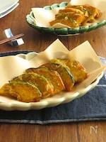 食欲そそる!かぼちゃのカレー天ぷら