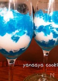 『夏よこい!青空ゼリー♬』